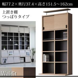 Wal-Fit ウォルフィット ディスプレイラック専用 上置き つっぱり棚 WF-1580UP タカシン kagu-11myroom