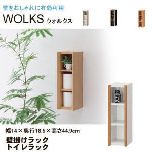 壁掛けラック 壁掛け 棚 トイレラック ウォルクス WLK-4515 白井産業|kagu-11myroom