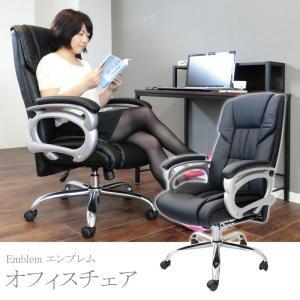 デスクチェア おしゃれ 高さ調節可能 Emblem エンブレム プレジデントチェア YS-emblem01 ヤマソロ|kagu-11myroom