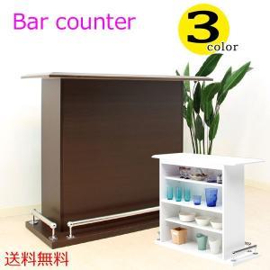 バーカウンター キッチンカウンター テーブル 幅120cm バーカウンター 120幅 完成品 日本製 キッチン収納 ホワイト ブラック アウトレット価格並 大川家具|kagu-1
