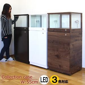 コレクションボード コレクションケース フィギュアケース 飾り棚 55幅 幅55cm カギ付 LEDライト付 ホワイト ウォールナット 大川家具 アウトレット価格並|kagu-1