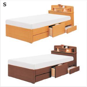 ベッド ベット シングルベッド フレーム ベッドフレーム 100幅 幅100cm 引出し 5段 小引出し付 ライト付 北欧 モダン ナチュラル アウトレット価格並|kagu-1