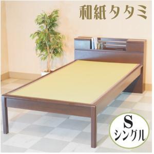 ベッド ベット シングルベッド タタミベット ベッドフレーム 103幅 幅103cm 宮付 小引出し コンセント付 タタミ 国産畳付 木製 和風 モダン アウトレット価格並|kagu-1