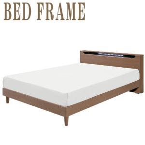 ベッド ベット シングルベッド フレーム ベッドフレーム 100幅 幅100cm LEDライト付 コンセント付 スノコ仕様 脚付き 木製 北欧 モダン アウトレット価格並|kagu-1