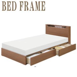 ベッド ベット シングルベッド ベッドフレーム 100幅 幅100cm LEDライト付 コンセント付 引出し スノコ仕様 木製 北欧 モダン アウトレット価格並|kagu-1