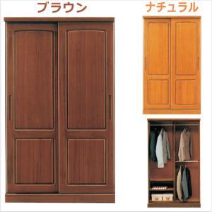 ワードローブ クローゼット ロッカー スライド 105幅 幅105cm 衣類収納 鏡付 日本製 木製 北欧 モダン 桐 ナチュラル アウトレット価格並 kagu-1