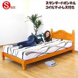 シングルベッド アウトレット価格並 スノコベッド ベット カントリー調 フレーム ロータイプ 木製 北欧 すのこ スノコ カントリー風 木製ベッド 木製 子供部屋|kagu-1