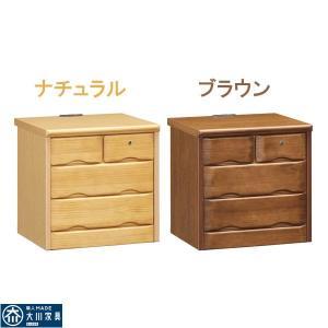 チェスト 鍵付き タンス 50幅 ナイトテーブル 完成品 箪笥 サイドチェスト 幅50 3段 日本製...