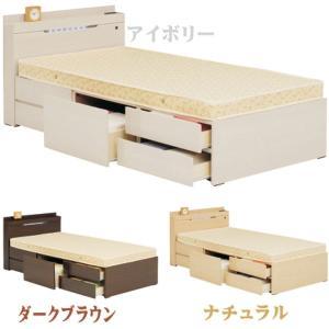 ベッド シングルベッド チェストベッド 100幅 幅100cm LEDライト付 コンセント付 木製 北欧 モダン ナチュラル アイボリー アウトレット価格並|kagu-1