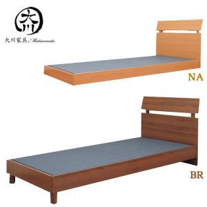 ベット ベッド シングルベッド ベットフレーム ローベッド 100幅 幅100cm 木製 脚付き 北欧 シンプル モダン おしゃれ (数量限定) アウトレット価格並 大川家具|kagu-1