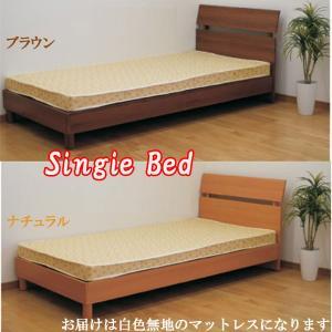ベット ベッド シングルベッド マットレス付 ローベッド 100幅 幅100cm 木製 脚付き 北欧 シンプル モダン おしゃれ (数量限定) アウトレット価格並 大川家具|kagu-1