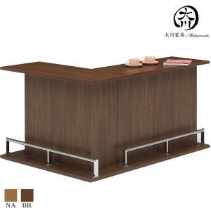 カウンター バーカウンター カウンターテーブル BAR テーブル キッチンテーブル 幅115cm 幅120cm 2点セット 北欧 モダン おしゃれ アウトレット価格並|kagu-1