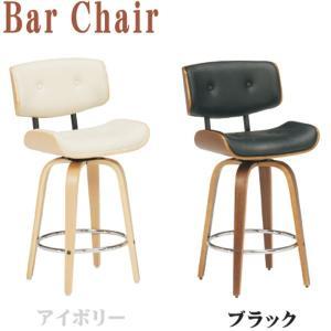 チェアー バーチェア カウンターチェア チェア BARチェア イス 椅子 50幅 幅50cm 北欧 シンプル モダン ブラック ウォールナット オーク アウトレット価格並|kagu-1