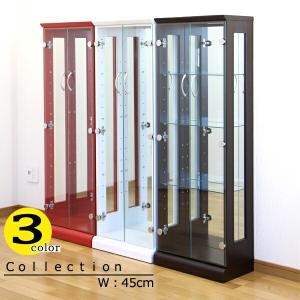 コレクションケース コレクションボード キュリオケース フィギュアケース 45幅 幅45cm 飾り棚 木製 ホワイト レッド 大川家具 アウトレット価格並|kagu-1