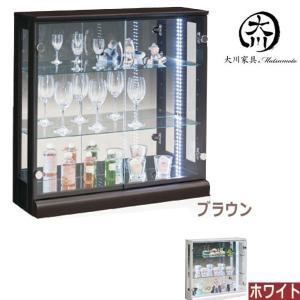 コレクションケース 幅80cm 奥行25 高さ80cm コレクションボード ガラスケース ロータイプ 背面ミラー 鏡 飾り棚 ホワイト アウトレット価格並 完成品 kagu-1