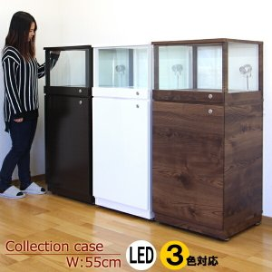 コレクションケース コレクションボード キュリオケース フィギュアケース 55幅 幅55cm カギ付 LEDライト ホワイト ウォールナット 大川家具 アウトレット価格並 kagu-1