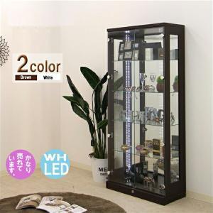 コレクションケース コレクションボード 70cm LED ホワイト 鏡面 光沢 幅70 ガラスケース アウトレット価格並 完成品 北欧 大川家具|kagu-1