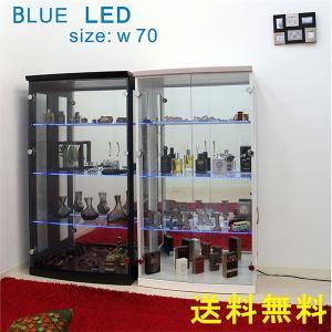 コレクションケース コレクションボード LEDライト付きLED 青 幅70 奥行40 高さ幅130cm 鏡面 ツヤ ホワイト 完成品 ガラスケース アウトレット価格並|kagu-1
