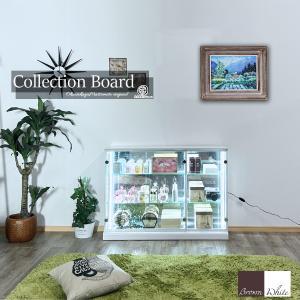 コレクションケース コレクションボード コレクション収納 ロータイプ LEDライト付き 完成品 幅110 奥行25 高さ80cm ガラスケース ホワイト アウトレット価格並|kagu-1