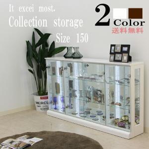 コレクションケース コレクションボード ロータイプ LED 完成品 幅150 奥行25 高さ80cm ガラスケース 鏡面 ホワイト 完成品 木製 ディスプレイケース|kagu-1