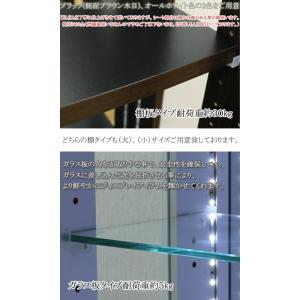 段差式 コレクショボード ヒルズ用棚板 ガラス板 ガラス棚板 棚板 幅65.8 奥行33.3 木目調 ホワイト オリジナル 日本製 kagu-1