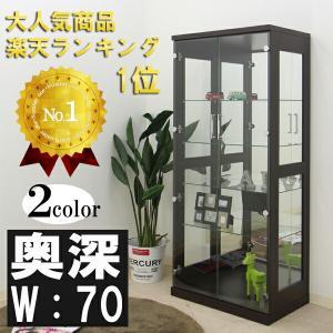 コレクションケース led コレクションボード コレクション収納 幅70 高さ160cm コレクションラック 完成品 木製 木目調 ホワイト アウトレット価格並|kagu-1