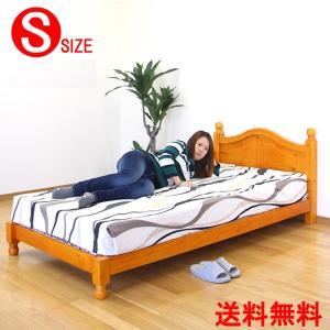 シングルベッド アウトレット価格並 スノコベッド ベット カントリー調 ロータイプ 木製 北欧 すのこ スノコ 木製ベッド 木製 スノコベット 子供部屋 シングル|kagu-1
