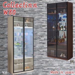 コレクションボード コレクションケース 80幅 幅80cm 高さ180 ガラスケース フィギュアケース コレクションボックス 日本製 ホワイト 木製 アウトレット価格並|kagu-1