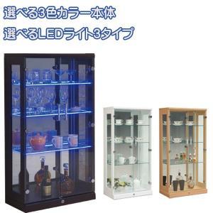 コレクションボード コレクションケース 65幅 幅65cm ガラスケース ロータイプ フィギュアケース 鍵付 ホワイト ナチュラル 北欧 北欧 アウトレット価格並|kagu-1