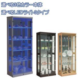コレクションボード コレクションケース 65幅 幅65cm 高さ160 ガラスケース ハイタイプ 強化ガラス フィギュアケース 鍵付 ホワイト 北欧 アウトレット価格並|kagu-1
