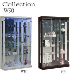 コレクションケース コレクションボード ガラスケース コレクションラック幅90cm 飾り棚 奥行30 高さ幅150cm 完成品 モダン 鏡 ホワイト アウトレット価格並|kagu-1