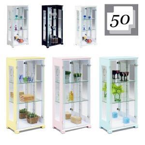 コレクションケース 50 フィギュアケース ガラスケース キャビネット ホワイト ガラス棚 バックミラー 完成品 北欧|kagu-1