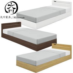 シングルベッド ベッド 数量限定 スノコベッド コンセント付き ホワイト ベット ベッドフレーム ロ...