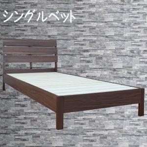 ベット ベッド シングルベッド スノコ ベットフレーム ローベッド 100幅 幅100cm 木製 脚付き 北欧 シンプル モダン ウォールナット 大川家具 アウトレット価格|kagu-1