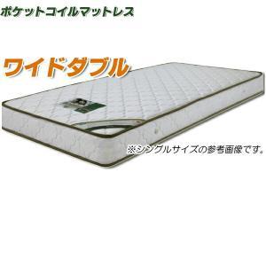 薄型 マットレス ワイドダブル ポケットコイルマットレス ワイドダブルマットレス ベッドマット 強化コイル ポケットコイル ワイドダブルサイズ 生地 北欧|kagu-1