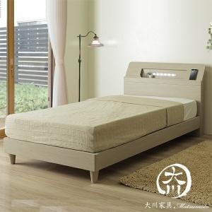 ベッド ベット シングルベッド 木製 100幅 幅100cm LEDライト付 コンセント付 脚付 北欧 モダン アイボリー色 ブラウン色 アウトレット価格並 大川家具|kagu-1