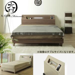ベッド ベット セミダブルベッド 木製 120幅 幅120cm LEDライト付 コンセント付 脚付 ...