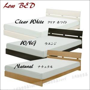 ベッド ベット シングルベッド ベッドフレーム ロータイプ 木製 北欧 すのこ スノコ|kagu-1