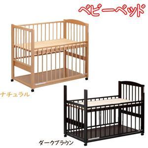 ベッド ベット ベビーベッド シングルベッド ベットフレーム 国産 日本製 キャスター付 子供部屋 北欧 シンプル モダン ナチュラル アウトレット価格並|kagu-1