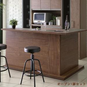 バーカウンター オープン 扉 2点セット キッチンカウンター テーブル ホームバー 120幅 ハイカウンター 間仕切り キッチン収納 北欧 アウトレット価格並|kagu-1
