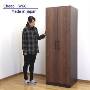 ワードローブ クローゼット ロッカー タンス 60幅 幅60cm 衣類収納 鏡付 木製 日本製 北欧 モダン ナチュラル 大川家具 アウトレット価格並 kagu-1