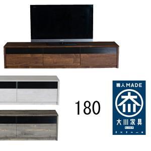 テレビ台 幅180cm テレビボード ホワイト 大川家具 日本製 完成品 ローボード ヴィンテージ風 北欧 モダン アウトレット価格並|kagu-1