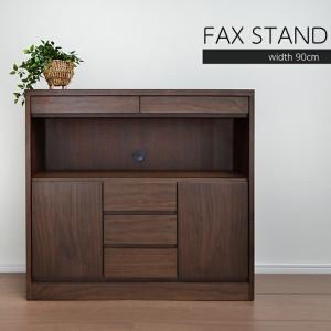 FAX台 電話台 キャビネット ファックス モデム ルーター 収納 リビング ブラウン 幅90 完成品 シンプル 棚|kagu-cocoro