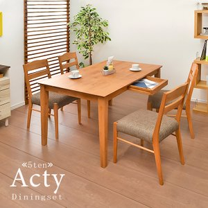 ダイニングテーブルセット 130幅 ダイニングテーブル ダイニングチェア 4人 無垢 カバーリング 北欧 モダン 食卓 おしゃれ シンプル 木製 4人用 ナチュラル kagu-cocoro