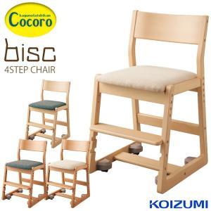 コイズミ ビスクチェア 学習チェア 学習椅子 チェア  KOIZUMI 椅子 ブランド シンプル 木製 LDC-306SKIV LDC-307SKGY LDC-308BNIV LDC-309BNGY|kagu-cocoro