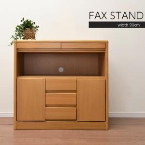 FAX台 電話台 キャビネット ファックス モデム ルーター 収納 リビング ナチュラル 幅90 完成品 シンプル 棚|kagu-cocoro