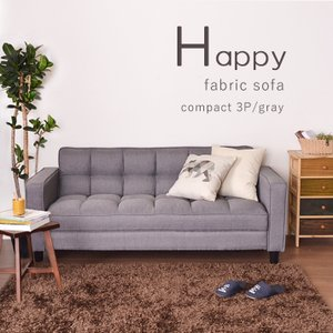 3人掛けソファー ソファー ファブリック グレー gray コンパクト ソファー シンプル 北欧 モダン ハッピー|kagu-cocoro
