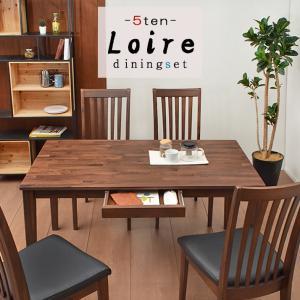 ダイニングテーブルセット 135幅 ダイニングテーブル  引き出し 4人 木 北欧 モダン 食卓 おしゃれ シンプル 木製 4人用 ウォールナット ブラウン kagu-cocoro