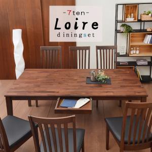 ダイニングテーブルセット 180幅 ダイニングテーブル 引き出し 6人 木 北欧 モダン 食卓 おしゃれ シンプル ウォールナット ブラウン kagu-cocoro