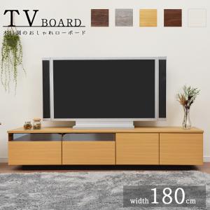 テレビボード ブラウン グレー 幅180 シンプル スッキリ おしゃれ テレビ台 TVボード DVD収納 デッキ収納 リビング リビング収納 木製 国産 大川家具 kagu-cocoro